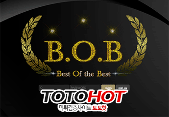 Best of the best BOB먹튀 bob-m.com(0)